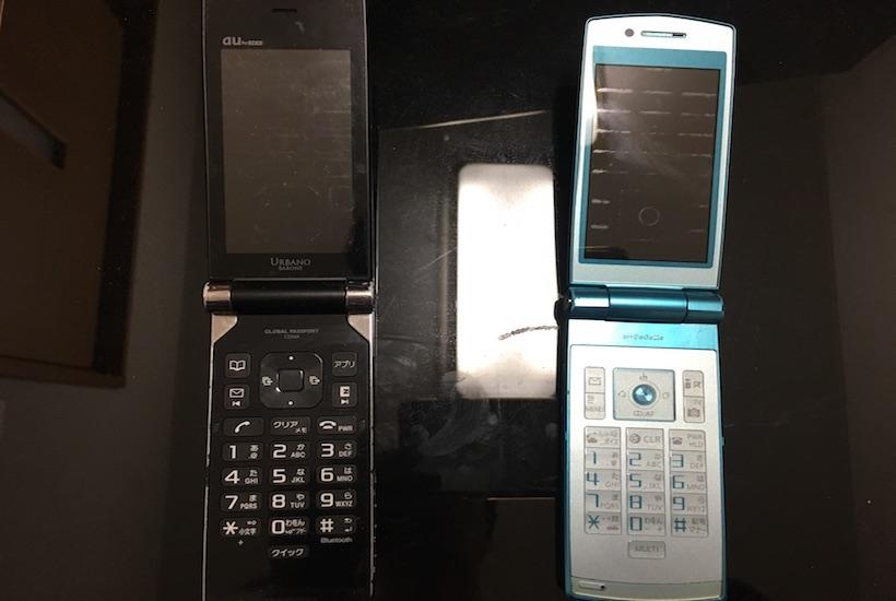 ドコモとAUの携帯電話(ガラケー)をドコモショップで処分してみた