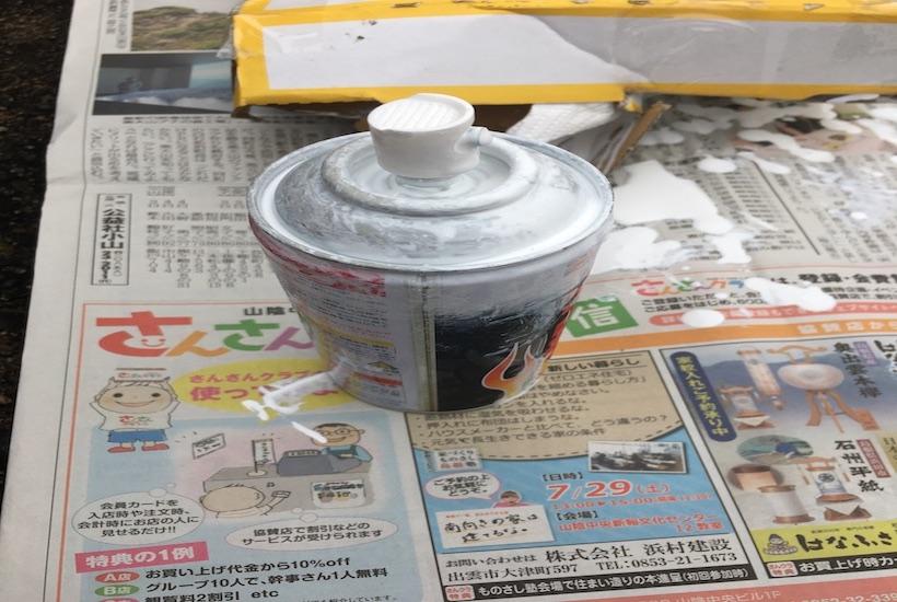 未使用の塗料スプレー缶の中身を捨てる方法について
